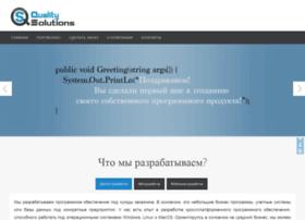 qsolution.ru