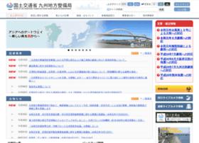 qsr.mlit.go.jp