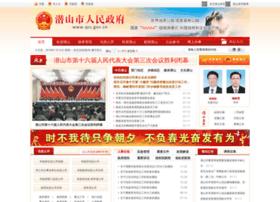 qsx.gov.cn