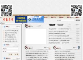 qszz.net