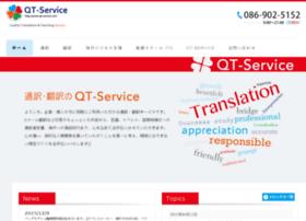 qt-service.com