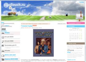 qtouch.ru