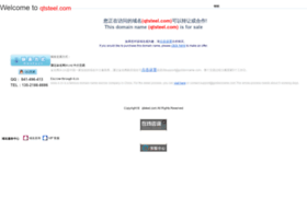qtsteel.com