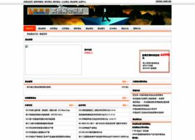 qtzh.haozhanhui.com