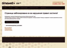 quakelive.ru