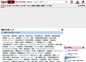 qualification.blogmura.com