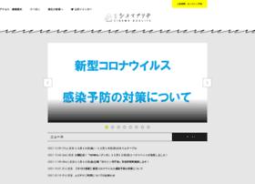 qualite.musashino-k.jp