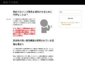 quamora.com