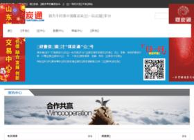 quan.meitantong.com