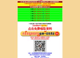 quangbawebsite.biz
