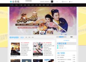 quanmeishi.com