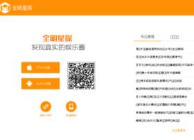 quanminxingtan.com