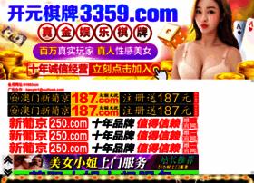 quanpc.com