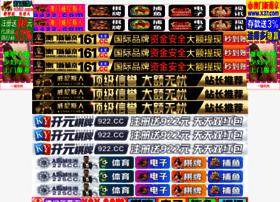 quanqiu-trade.com