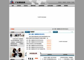 quantacn.com