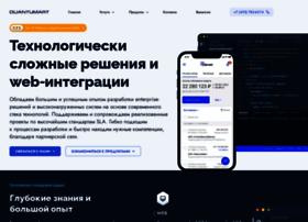 quantumart.ru