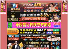 quanweibaijialewangzhi.com