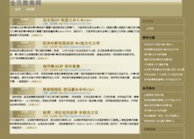 quanxun16.com