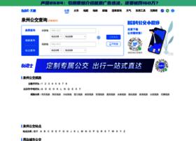 quanzhou.8684.cn