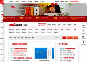 quanzhou.offcn.com