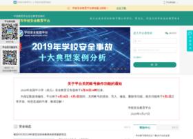 quanzhou.safetree.com.cn