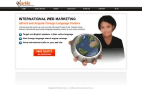quarkis.com