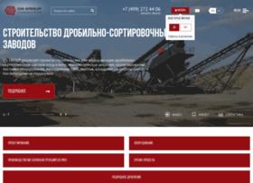 quarryservice.ru