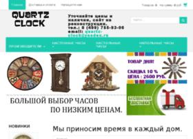 quartz-clock.ru