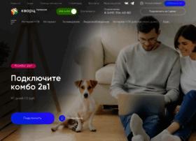 quartztelecom.ru