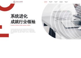quatech.com.cn