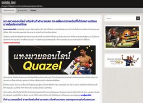 quazell.com