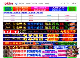 quchiqu.com