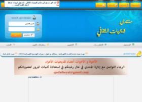 qudaih.com