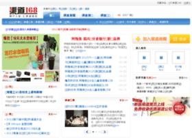 qudao168.com