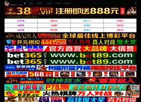 qudou001.com