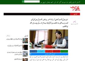 qudrat.com.pk