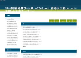 qudum.com