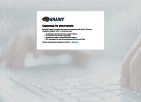 quebrandoacabeca.com