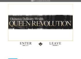 queen1st-okinawa.com
