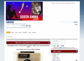 queenamina.com