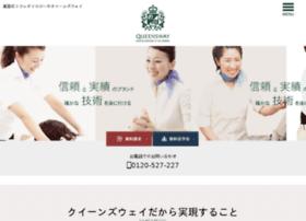 queensway-school.jp