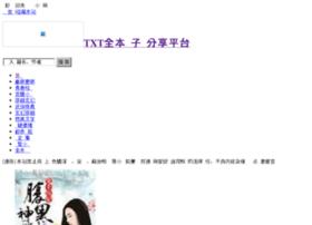 queqiaoba.com