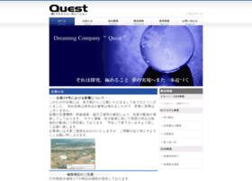 quest-co.jp