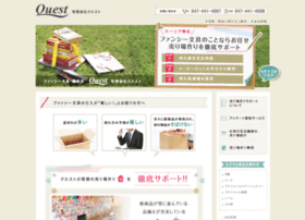 quest-inc.jp