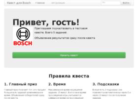 quest.tuthost.ua
