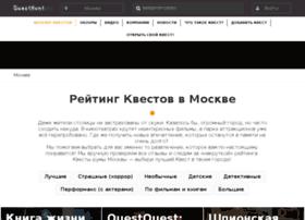 questhunt.ru