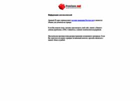 questoescomentadas.com