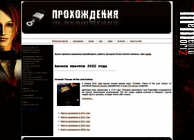 questory.ru