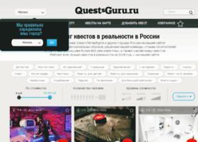questsguru.ru