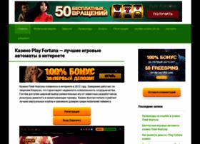 questthebest.ru